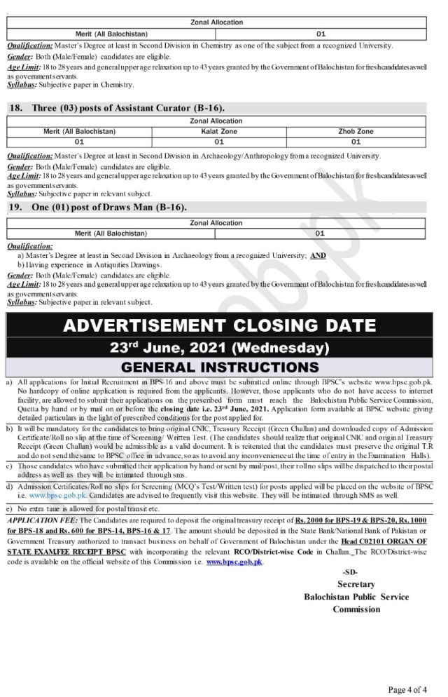 BPSC Jobs 2021 - BPSC Advertisement 4/2021 Jobs