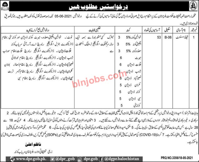Field Assistant Jobs in Agriculture Research Department Balochistan Jobs 2021
