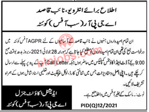 Naib Qasid AGPR Sub Office Quetta Interview Schedule