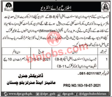 Mines and Minerals Department Zhob Division Interview Schedule 2021
