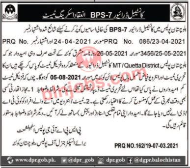 Constable Driver B-07 Balochistan Police Screening Test