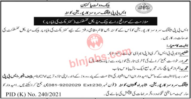 Bank Medical Consultant Jobs in SBP Banking Services Corporation Quetta