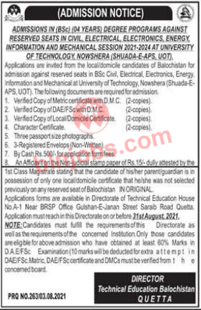 Technical Education Balochistan Quetta Admissions 2021