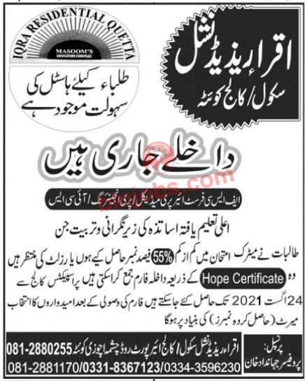 Iqra Residential School and College Quetta Admissions 2021