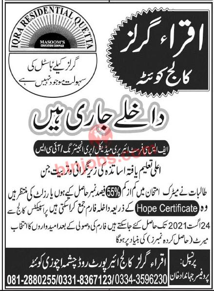 Iqra Girls College Quetta Admissions 2021
