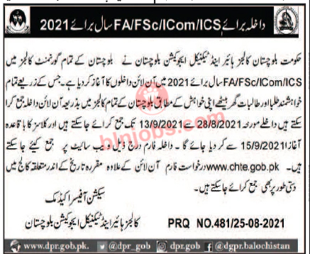 Balochistan Colleges Online Admissions 2021