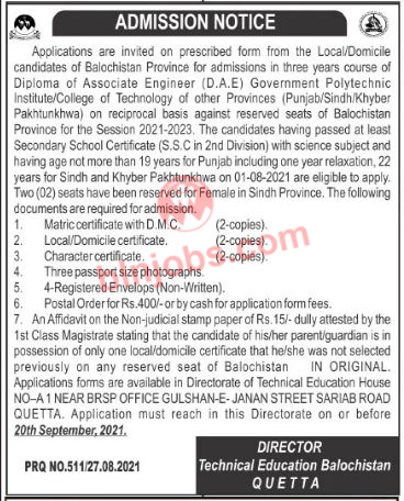 Balochistan Quota DAE Admission in Other Province 2021