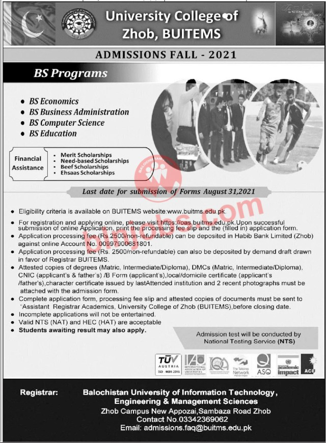 University College of Zhob BUITEMS Admissions 2021