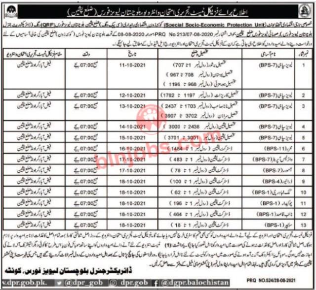 Balochistan Levies Force Pishin Jobs Test/ Interview Schedule 2021