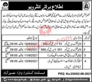 Revenue Department Nasirabad Interview Schedule 2021