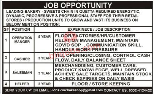 Bakery Sweets Chain Jobs in Quetta Balochistan 2021