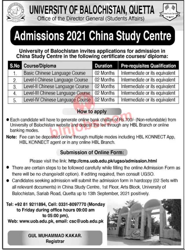 University of Balochistan UOB China Study Centre Admission 2021