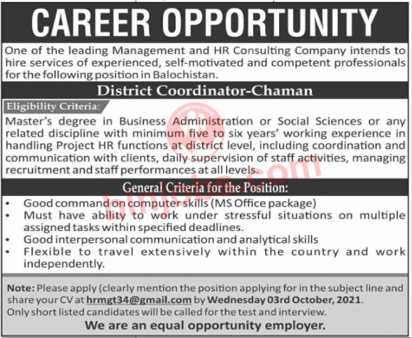 HR Consulting Company Jobs in Chaman 2021