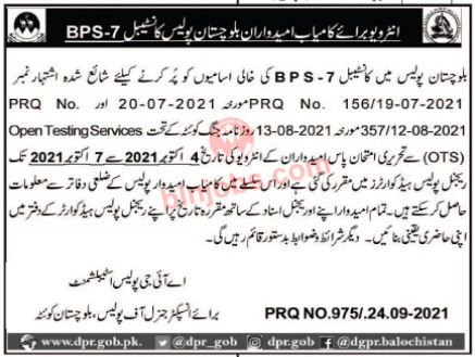 Balochistan Police Constable Interview Schedule 2021