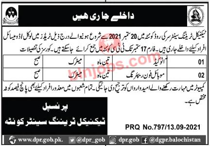 Admissions in Technical Training Center Quetta 2021