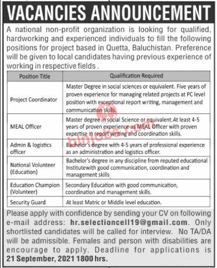 Jobs In NGOs Quetta Balochistan 2021