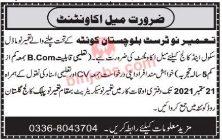 Accountant Jobs in Tameer Nau Trust Quetta