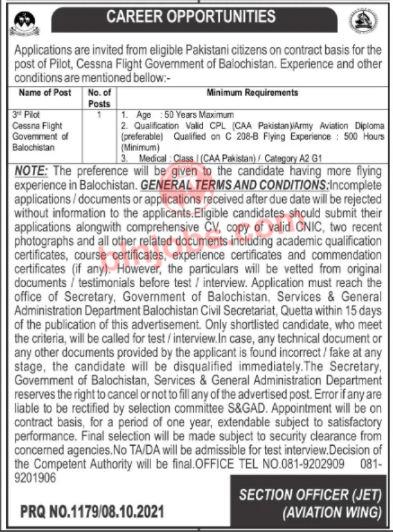 Pilot Cessna Flight Government Of Balochistan Jobs 2021