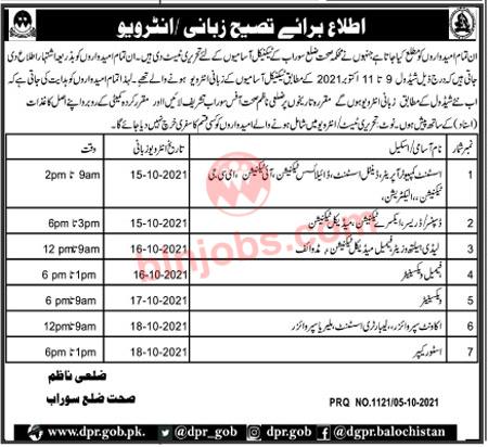 Health Department Surab Technical Vacancies Oral Interview Schedule
