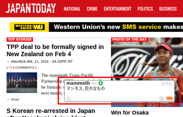 Japan Today Japan News and Discussionウェブリオ