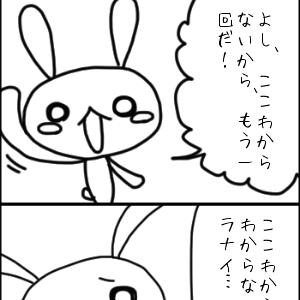 私の失敗英語学習:海外ドラマ編