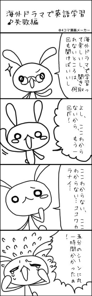 20160302_191037_0