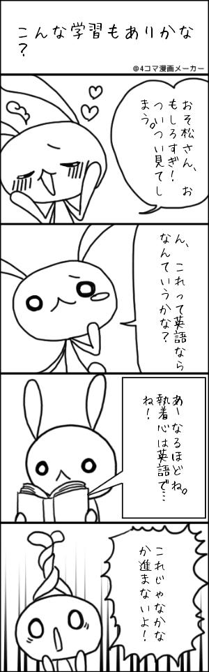 20160320_160024_0