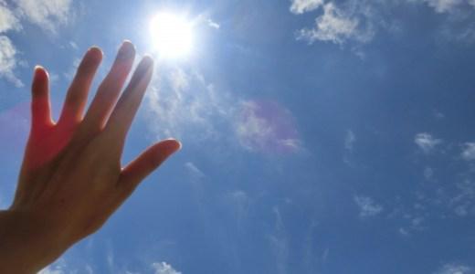 【ソーラーシステム】を英語で?和製英語に要注意!solar power systemの意味は