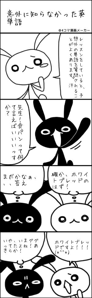 20160818_133949_0