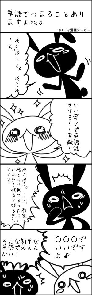 20160818_154042_0