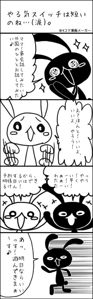 20160822_121842_0