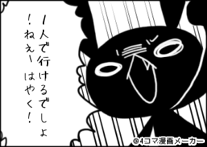 20160826_202222_2