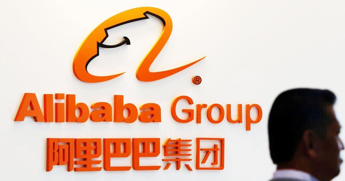 علي بابا الصينية تعقد شراكة مع عملاق برمجيات لتعزيز تطوير البلوكشين 1