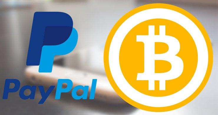 كيفية شراء البتكوين بالبايبال PayPal: أربع مواقع 2019 1