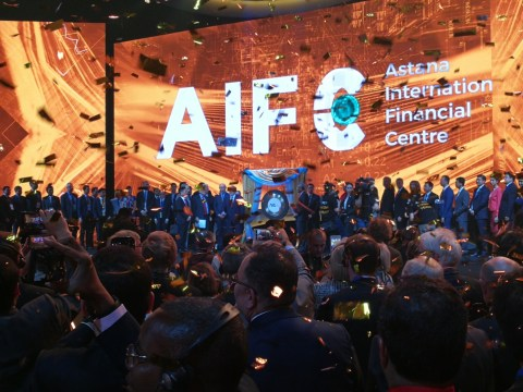 Grand opening of AIFC at Astana Finance Days, 03.-05.07.2018