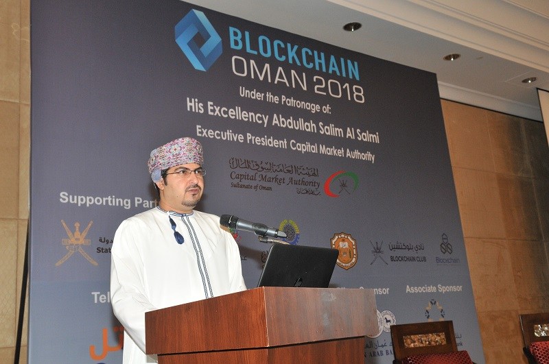 Blockchain infrastructure to be rolled out soon in Oman