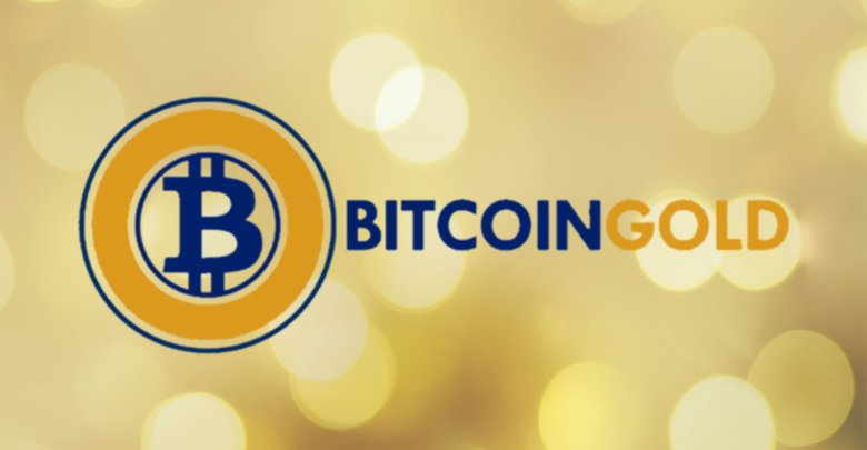 Understanding Bitcoin Gold & How Its Different From Bitcoin