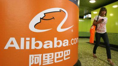 Alibaba Trusting Blockchain Technology - When Will All Do?