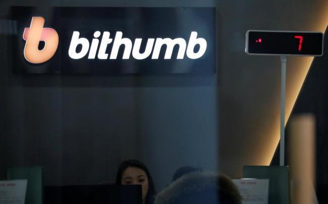 Bithumb Trading Volume Crashes Mid-flight