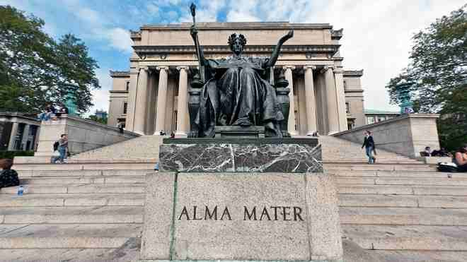 IBM & Columbia University Join Forces to Launch Blockchain Accelerator Programs