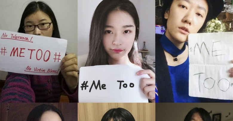 Photo of #MeToo Movement In China: Assault Victims Use Blockchain To Document Assaults After Xi Ping Uses The Great Firewall Censors