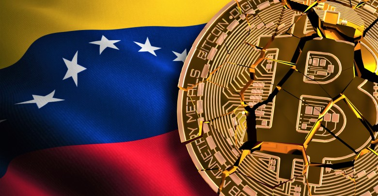 Bitcoin to Lose - Venezuela Hyperinflation is Already on Steroids