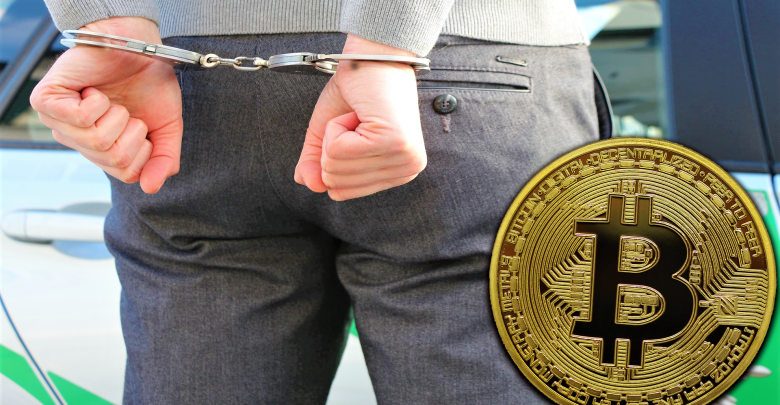 Photo of Gang Behind $27 Million Bitcoin Theft Finally Apprehended