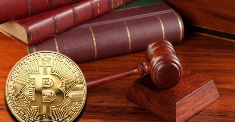Bitcoin Ban Not Possible - Even U.S. Senate Commission Know Now
