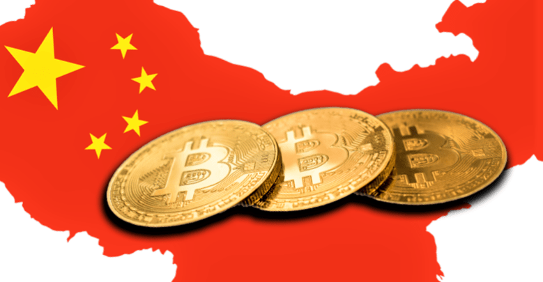 For Bitcoin Price & Working, Go to Chinese Central Bank Website