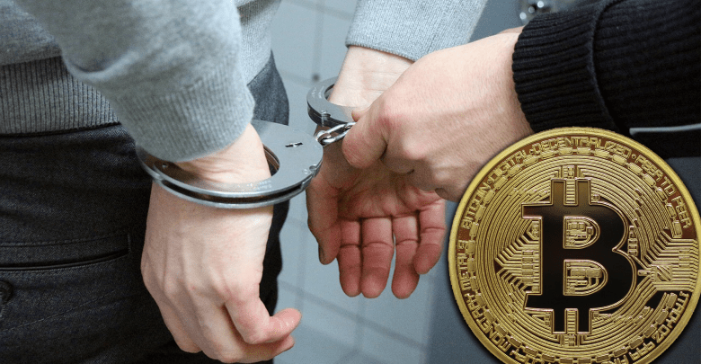 Photo of Bitcoin Used in Murder Plan as Woman Pleads Guilty
