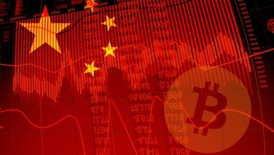 Photo of Not Stopping After the Crypto Bill, China is Exploring Blockchain for Cross-border Financing