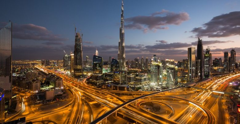 UAE Ministry Launches Blockchain Competition with Rewards Up to $8,000