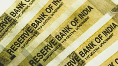 Lifeline for India's Credit Crunch - Gold
