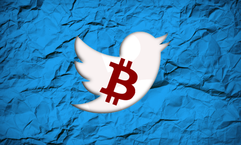 How the Twitter Hack Impact Bitcoin's Reputation